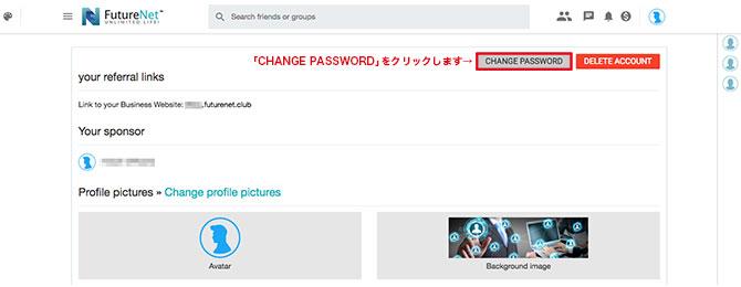 FutureNet:パスワードの変更1
