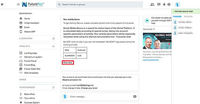 FutureNet:自分の報酬を確認する2