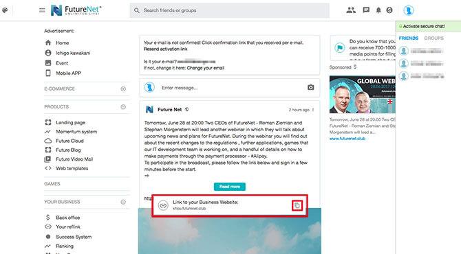 FutureNet:自分の紹介用アフィリエイトリンクを確認する2