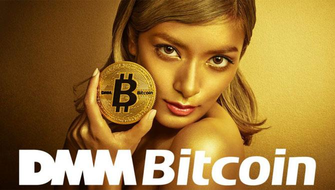 DMM Bitcoin(DMMビットコイン)の登録から使い方完全マニュアル