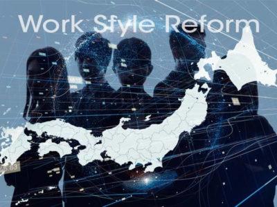 働き方改革に関する調査で判明した副業に興味を持つ人の意外な結果とは